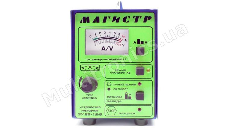 Автомобильное зарядное устройство Магистр (6 Ампер)