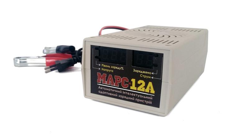 Зарядное устройство Марс 12