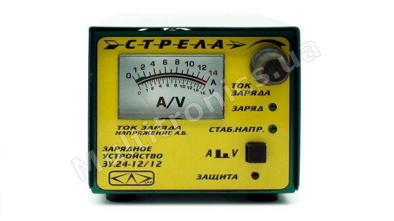 Зарядное устройство Стрела (12 Ампер)