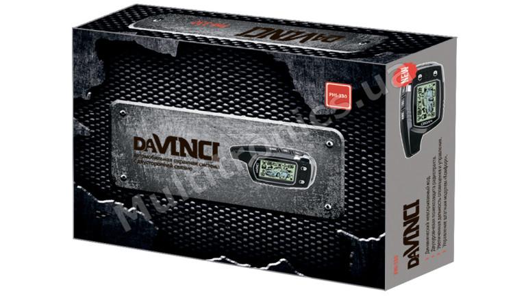 Автосигнализация двухсторонняя Davinci PHI-330