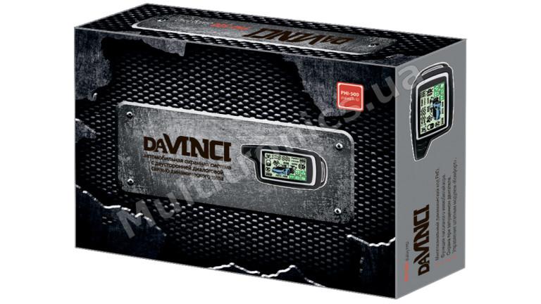 Автосигнализация двухсторонняя Davinci PHI-500