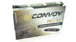 Convoy PAS-42D