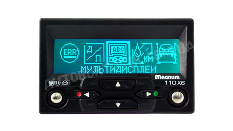 Бортовой компьютер Штат 110x6-M