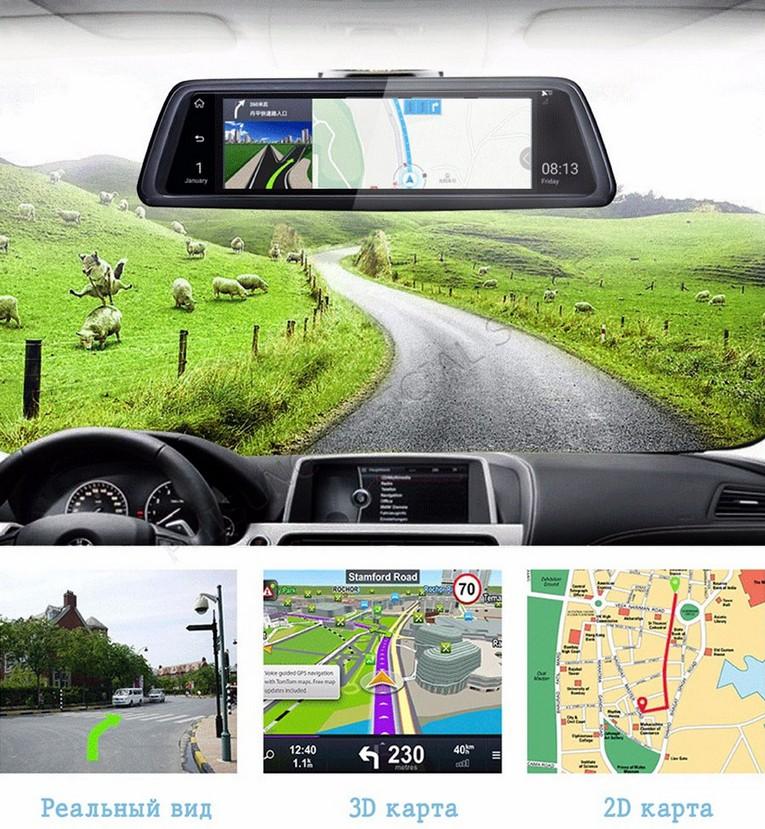 Поддержка GPS навигации