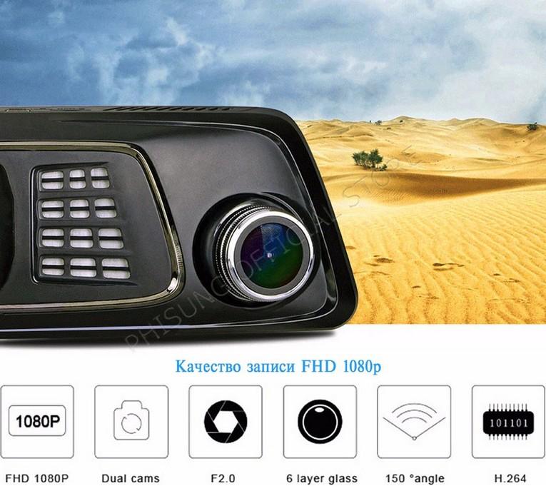 Запись видео Full HD 1920x1080p